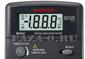 Mastech MS5201 цена