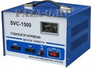 SVC-1500 стабилизатор напряжения однофазный