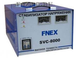 SVC-8000 стабилизатор напряжения однофазный
