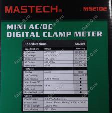MS2102 Mastech клещи токоизмерительные
