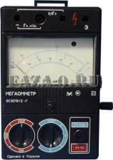 ЭС0210/2Г мегаомметр цена