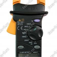 Клещи MS2001F  цена