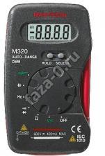 М320 Mastech мультиметр цифровой цена