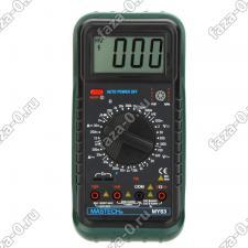 MY63 Mastech мультиметр цифровой цена
