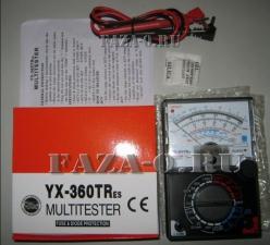 YX360TRes мультиметр стрелочный