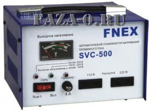 SVC-500 стабилизатор напряжения однофазный