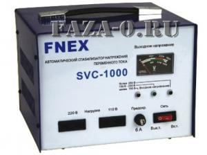 SVC-1000 стабилизатор напряжения однофазный