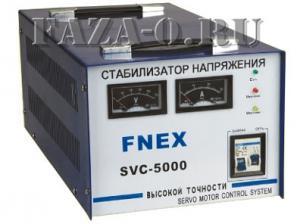 SVC-5000 стабилизатор напряжения однофазный