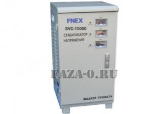 SVC-15 kVA стабилизатор напряжения трёхфазный