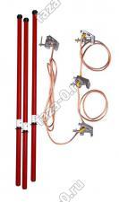 ЗПП-15-3-25мм2 заземление переносное для РУ цена