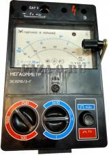ЭС0210/3Г мегаомметр цена