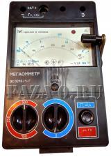ЭС0210/1Г мегаомметр цена
