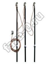 ЗПЛ-110-3 сеч.25мм2 заземление переносное для ВЛ купить