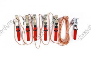 ЗПЛ-1-25мм2 заземление переносное для ВЛ купить